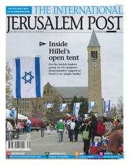 Jerusalem Post Magazine