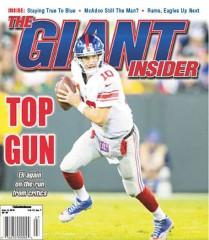 Giant Insider Magazine