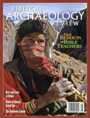 Biblical Archaeology Review Magazine Subscription