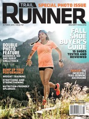 Trail Runner Magazine Subscription
